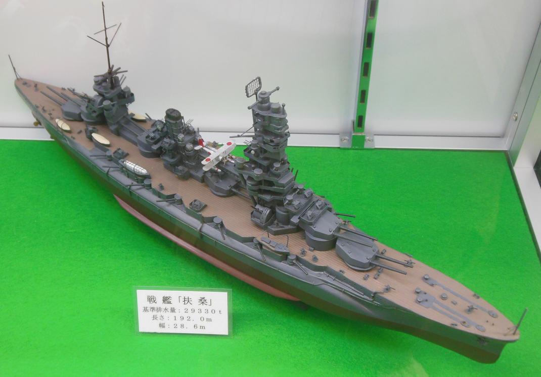 IJN Dreadnought Fuso by rlkitterman