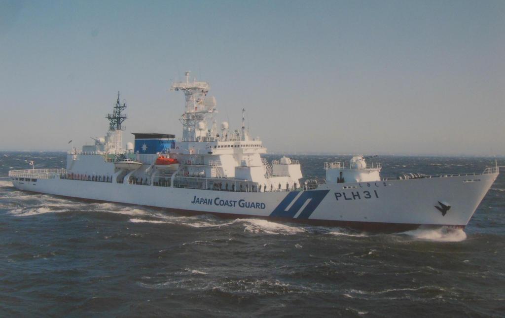 Tsugaru-class patrol vessel - Wikipedia |Hida Jcg Class Patrol Vessel