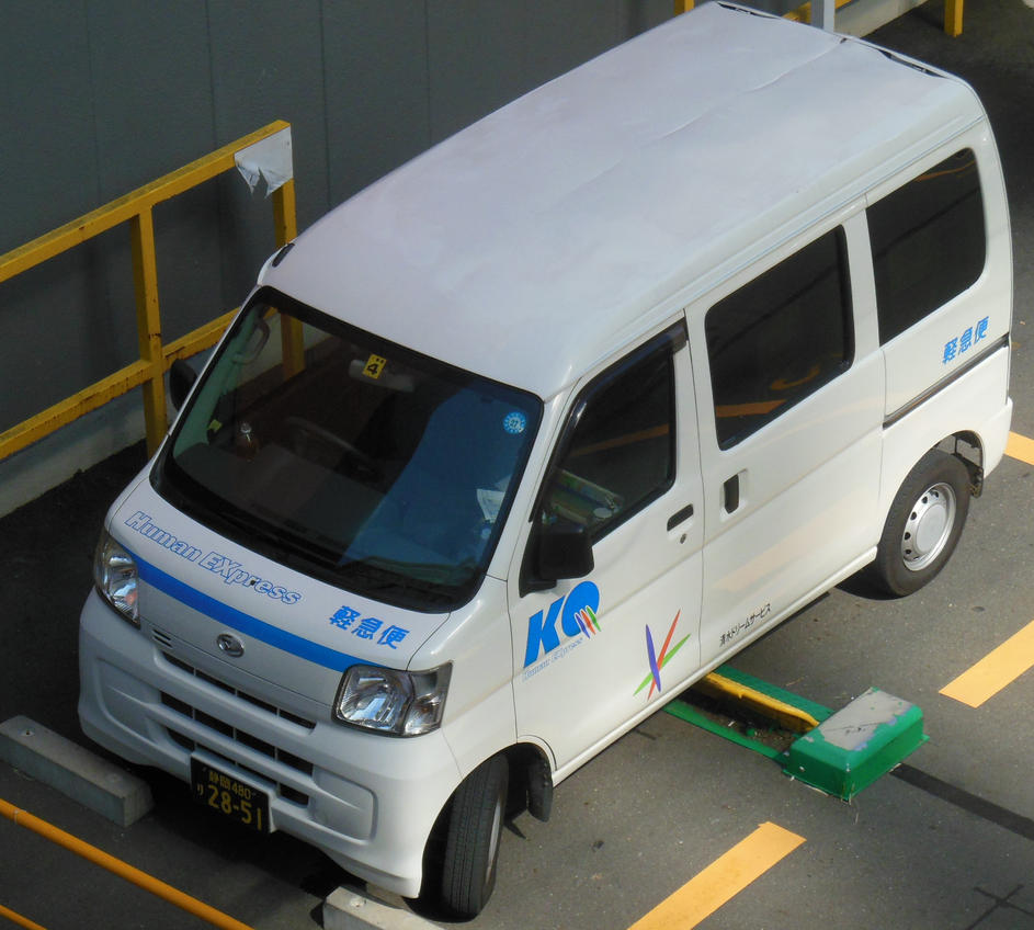 Daihatsu Human Express Van By Rlkitterman On DeviantArt