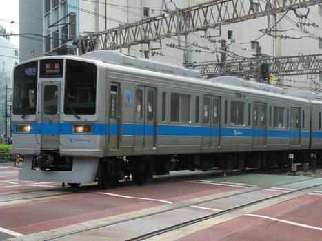 Odakyu Sectional Semi Exp 2053 Approaches Shinjuku