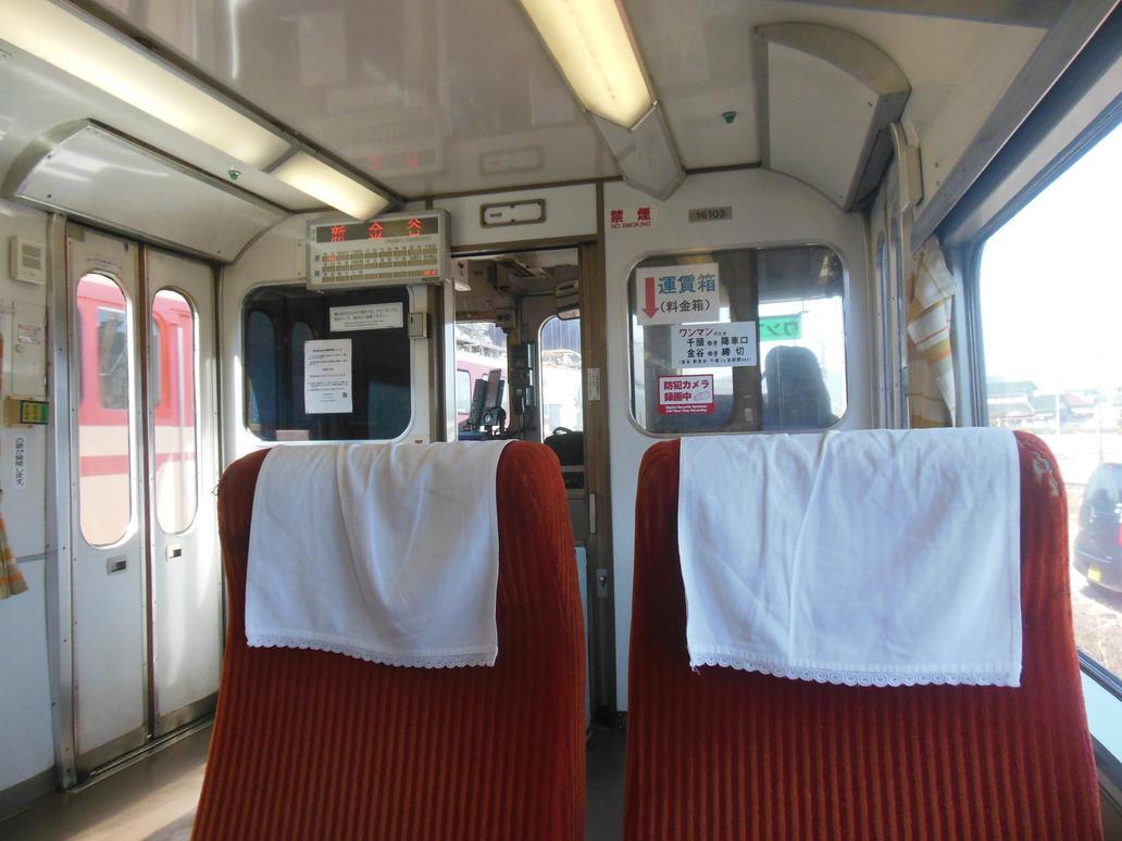 View from Kintetsu 16000 Seat by rlkitterman