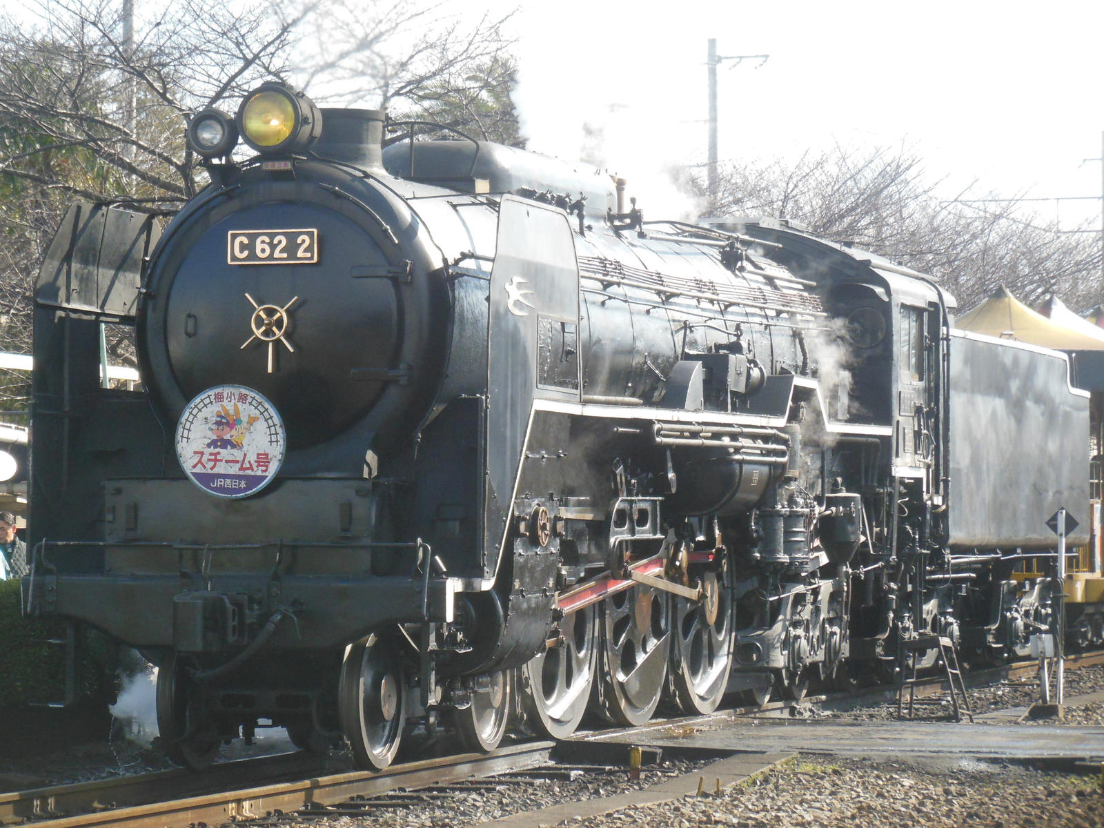 West Japan Rly. Co. C62.2 at Umekoji SL Museum by ...
