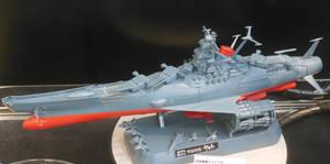 Bandai 1/1000 Scale Space Battleship Yamato 2199