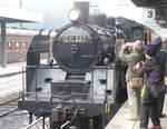 Railfans Photograph C11.227 at Senzu Platform 3