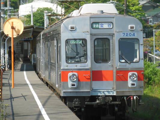 Oigawa Ex-Tokyu Corp 7204 Waiting at Kanaya