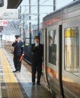 JR 313 Conductor and Shizuoka Stationmaster by rlkitterman