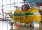 JASDF Rescue Sikorsky H-19C 91-4709 at Hamamatsu
