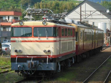 Seibu E33 and Keihan TV Train at Ieyama DSCN5279