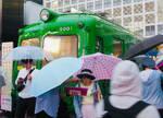 Tokyu Railway 5001, Shibuya Station, Tokyo