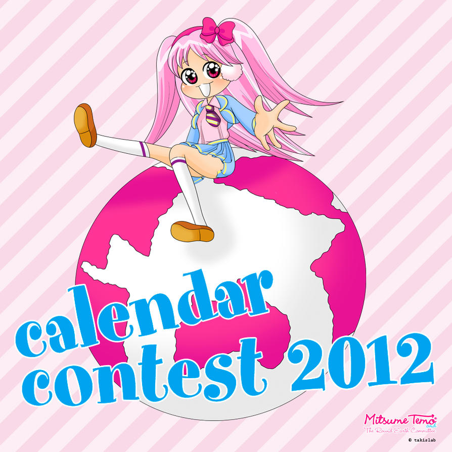 Calendar Drawing Contest : Temo calendar contest by takisse on deviantart