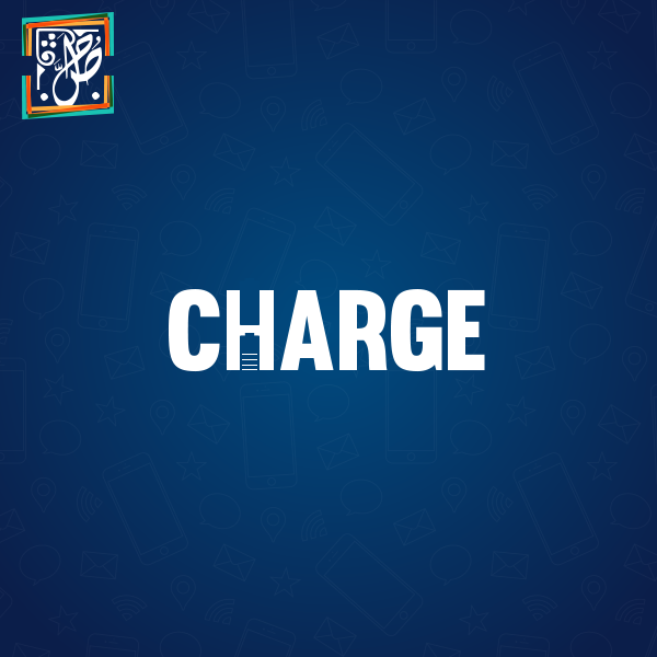 Charge logo by salahdesigner86
