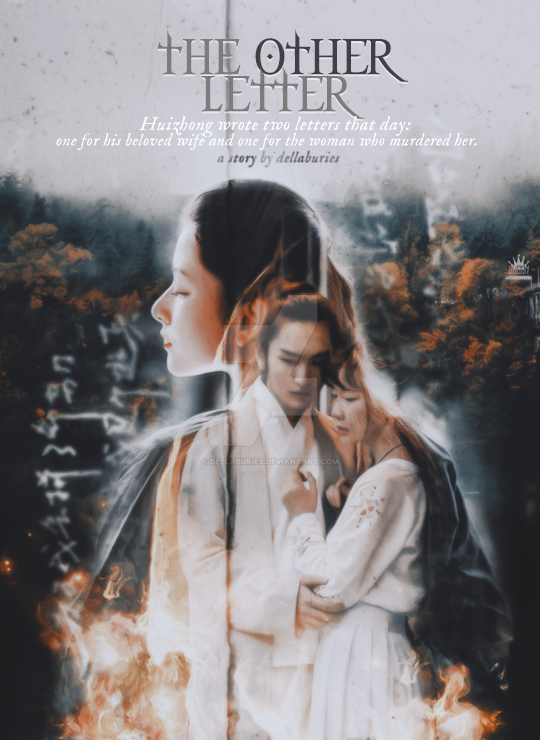 The Other Letter by JaeJoongLove