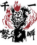 Raging Demon