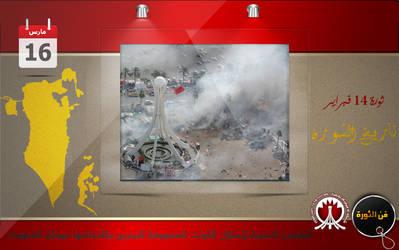 16  march occupy bahrain