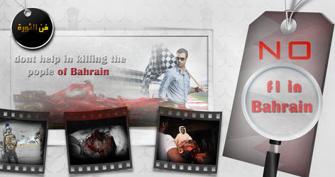 Boycott Formula 1 IN Bahrain