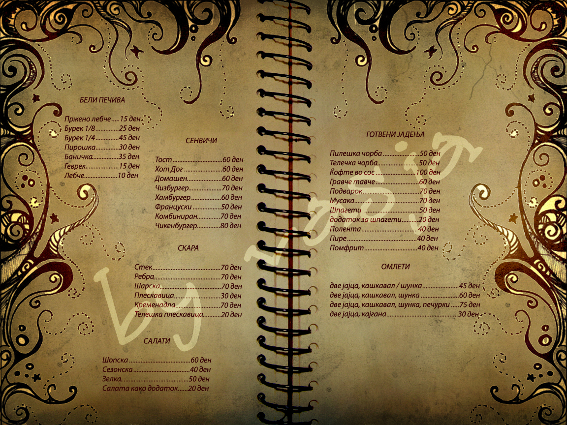 Food menu by vasja1 on deviantart for Artistic cuisine menu