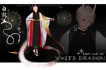 [CLOSED] Adopt Auction - White Dragon by DeyMara