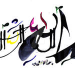 BismIllah Remixed 1