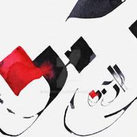 Rahman Remixed