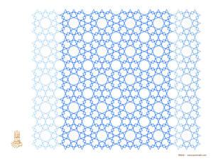 Bismillah in Blue