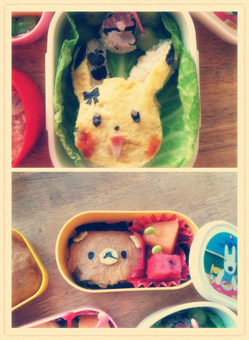 Bento? by kumojing27