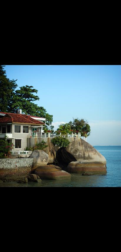 beach house by nains