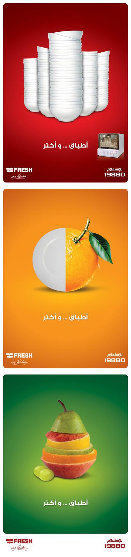 Fresh atba2 we 2aktar by mohamedfayez