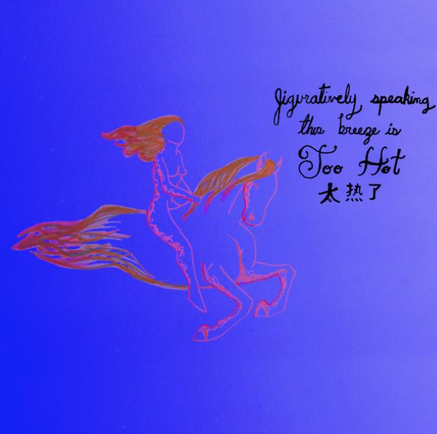 Figuratively Speaking#10: Too Hot by MoonwalkingHorse