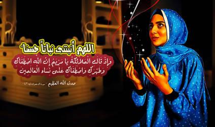 muslim woman prey gad