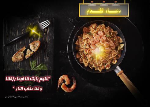 Food Prey