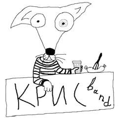 Kris Band Logotype By Tippa by Tippa44007