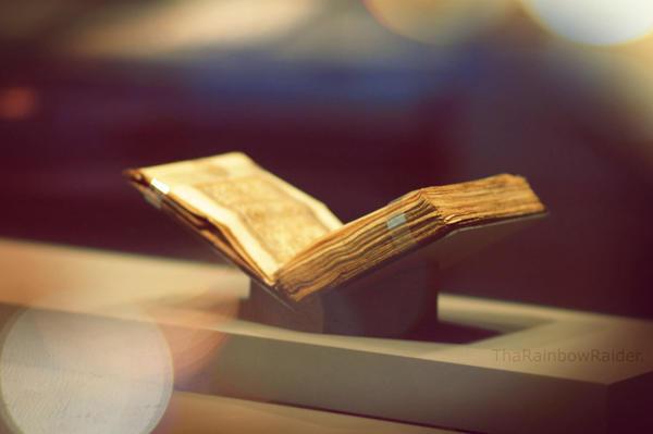 قَومِي إتّخَذُوا هَذَا القُرآنَ مَهْجُورَا