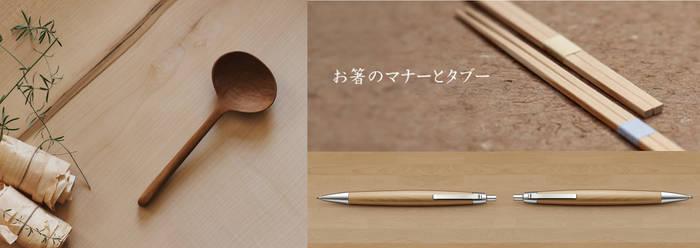 Pens and sticks