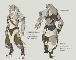 Werewolf's soldier2