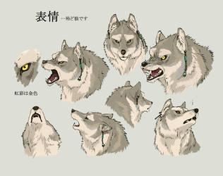 Werewolf's soldier3 by koutanagamori