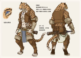 Mercenary of Leopard2 by koutanagamori