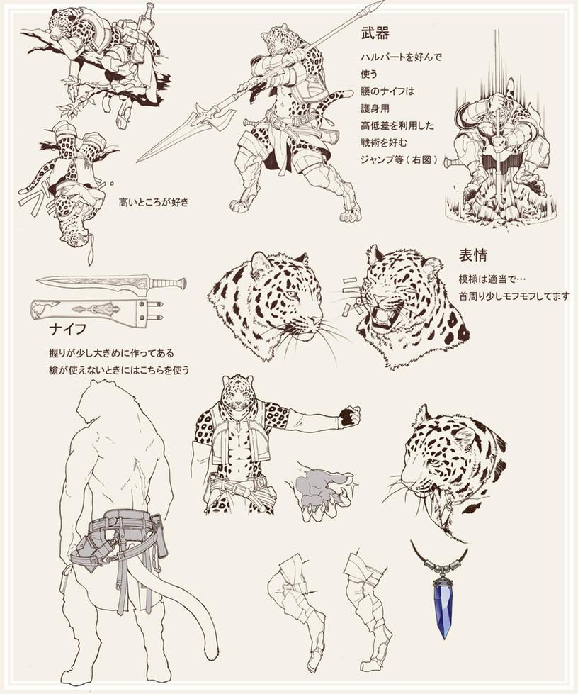 Mercenary of Leopard3 by koutanagamori