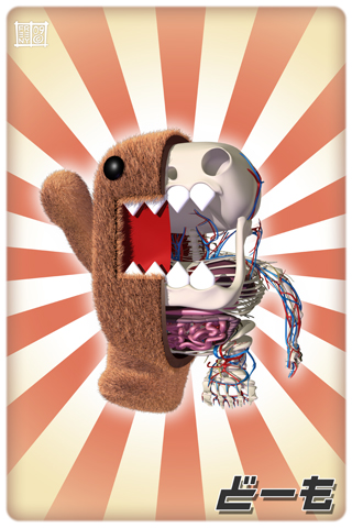 Domo Rising Sun iPhone wallppr by freeny