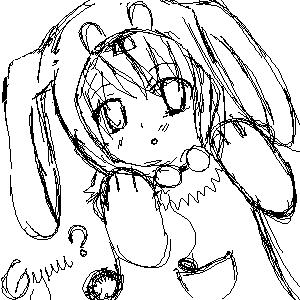 Cunejito :3 Gyuu by Seiren-Kira