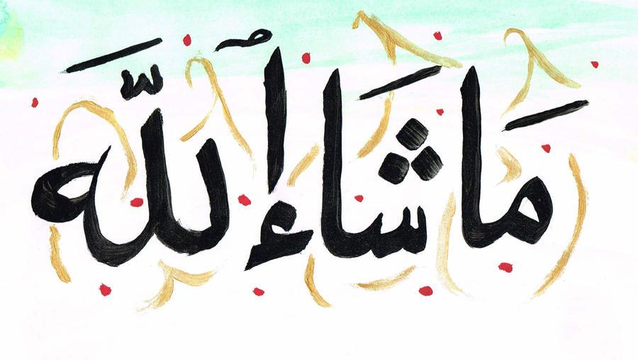 english to arabic writing