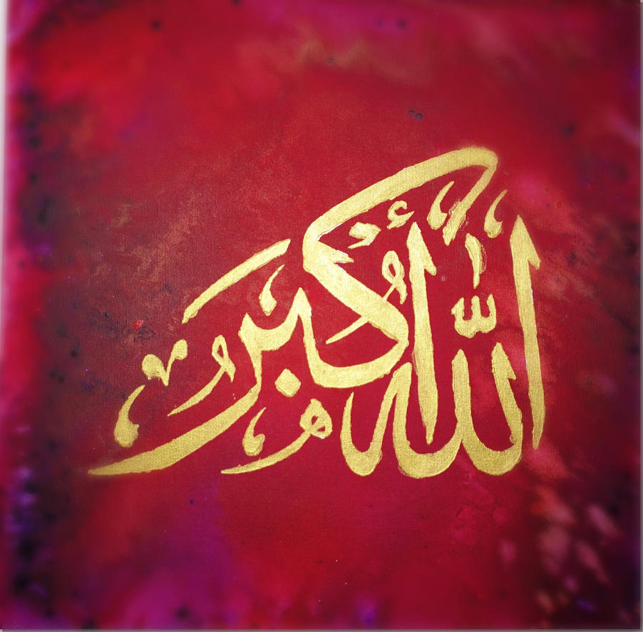 Arabic Calligrapghy Gold and Dark pink and Purple by missy0taznim