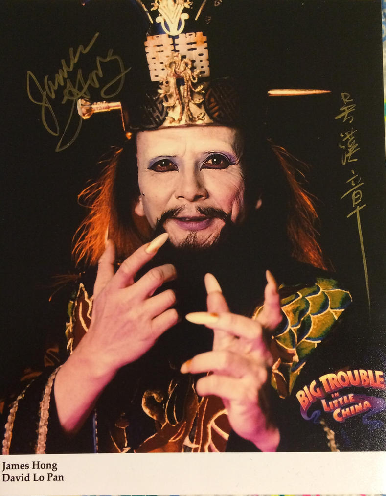 James Hong Autograph by The-1One