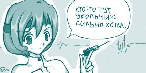 Vkontakte.ru GRAFFITY vol.4