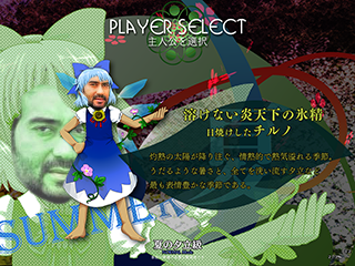 STELIO KONTOS CONFIRMED FOR TOUHOU 16!!!!!! by GhoulMage