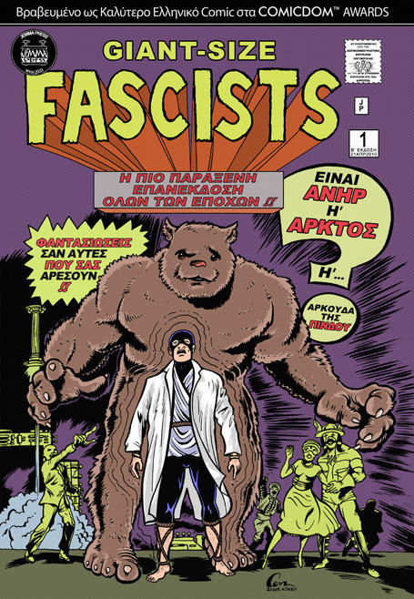 Giant-Size-Fascists 1 Reprint