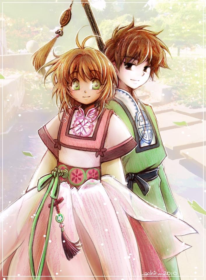 Sakura And Syaoran By Achiru Et Al On Deviantart