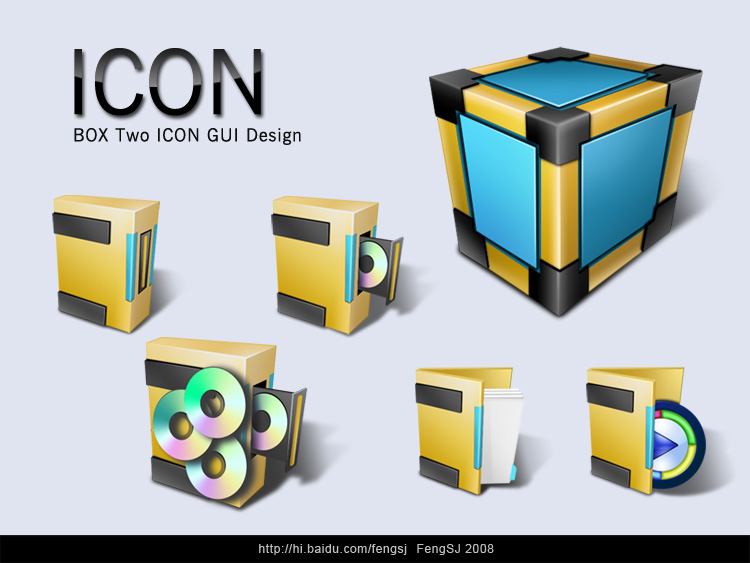 Box Icon by fengsj