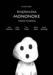 Mononoke-Poster