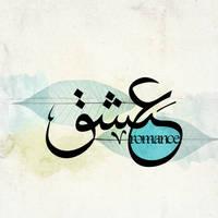 Ichq - romance by endlessway