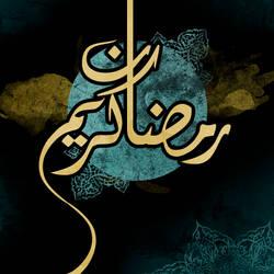 Ramadan Kareem by endlessway